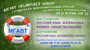 Московская государственная академия водного транспорта  пк афиша новая