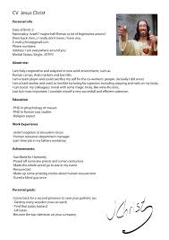 Best Jesus Christ Resume Images - Simple resume Office Templates .