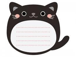 黒ネコのメモ帳風フレーム飾り枠イラスト 無料イラスト かわいいフリー