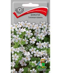 <b>Бакопа Снежная Лавина семена</b> купить в Москве по цене 85,90 ...