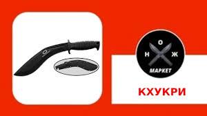 Товары Маркет ножей | Купить <b>нож</b> | Охотничий <b>нож</b> – 1 174 ...