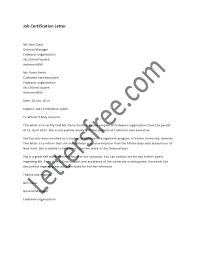 Employee Certification Letter Sample Imzadi Fragrances