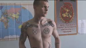 нацист садист дегенерат в витебске задержали типичного карателя