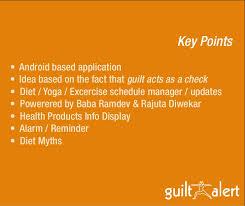 Guilt Alert An Android App