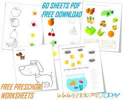 Alphabet Worksheet Download Co Alphabet Worksheet Download Co ...
