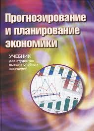 Просмотр книги Рыночная экономика Курсовая работа Глава  Аннотация