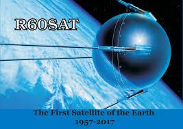 Дипломная программа Союз Радиолюбителей России Дни активности посвященные 60 летию запуска первого в мире искусственного спутника Земли