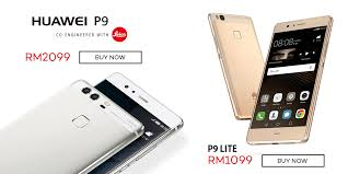 huawei p9 rose gold price. huawei p9 rose gold price n