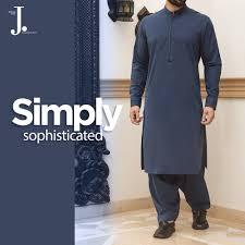 Mens Kameez Collar Design 25 Latest Mens Eid Shalwar Kameez Designs For This Eid