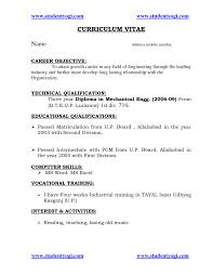 Mca Fresher Resume Format Free Download Cv Doc For Freshers 2015
