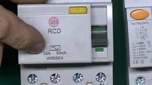 how rcd works rccb works in hindi urdu video tutorial how rcd works rccb works in hindi urdu video tutorial