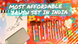 most affordable makeup brush set in india