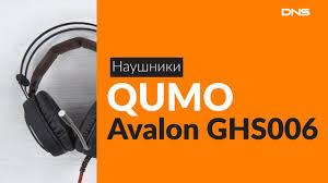 Распаковка <b>наушников QUMO</b> Avalon GHS006 / Unboxing <b>QUMO</b> ...
