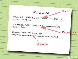 essay book of abraham dissertation methodology secure custom  lds church publishes new web essay on book of abraham