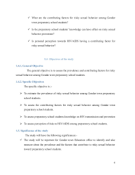 reference page example research paper