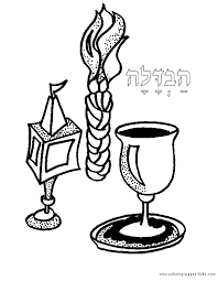 Jewish Color Page Coloring Pages For Kids Religious Coloring