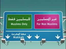 Bilderesultat for picture muslims only mekka