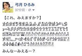 ヒエログリフ 絵文字 コピペ