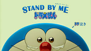 doraemon d stand by me subtitle black movie  3d doraemon stand by me would be the last film of the anime doraemon this movie will be released in from the date of 8 2014