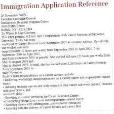 Immigration Letter Format Support Letter Sample For Immigration