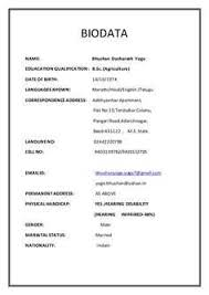 11 12 Biodata For Marriage Samples Durrancesports Com