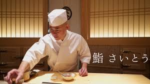 Sushi Cook Saito The Sushi God Of Tokyo Eat Your Kimchi