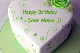 2019 Cantineoqueteveo Happy Birthday Mama Images Happy