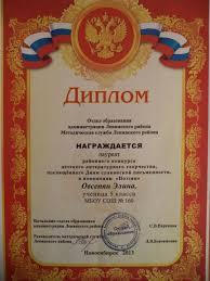 Купить диплом охранника москве адреса Еще Купить диплом охранника москве адреса в Москве