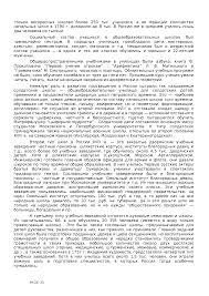 Русская культура век реферат по истории скачать бесплатно  Это только предварительный просмотр