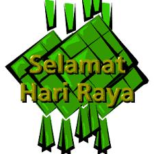 Image result for hari raya gif image