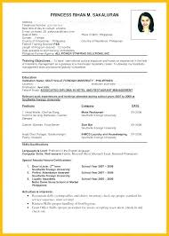 Resume Format Job Application Template Sample Simple With No Work