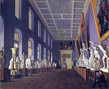 Музей Российской академии художеств Википедия Здание и коллекции править править код