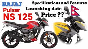 Over 80% new & buy it now; Bajaj Pulsar Ns 125 Upcoming Bike In Nepal Specifications Price And Launching Date Youtube