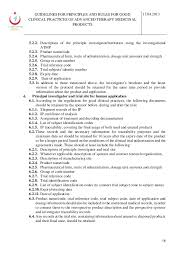 guidelines for principles and rules for good clinical practices of ad  description of manufacturing site 17 18