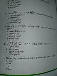 Kunci jawaban pai kelas 8 bab 13 halaman 241 242 243 pilihan ganda dan essay terdiri dari rangkuman materi, soal, dan kunci jawaban pendidikan agama islam dan budi pekerti kelas 8 halaman 241 242 243 adalah isi artikel ini. Kunci Jawaban Agama Kelas 8 Bab 6 Kunci Jawaban