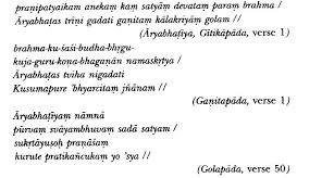 aryabhatta the n mathematician aryabhatta mentions himself as aryabhata