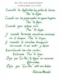 39 peace poem in spanish 39