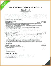 cover letter for food service food services resume thrifdecorblog com