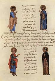 s and titles of jesus in the new testament  beginning of a byzantine copy of the gospel of luke 1020 luke 1 31 states bring forth a son and shalt call his jesus