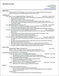 Federal Government Resume Sample Traditional Resume Sample Private