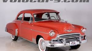 1950 Chevrolet Styleline Classics for Sale - Classics on Autotrader