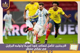 الأرجنتين تتأهل لنهائي كوبا أمريكا وتواجه البرازيل في نهائي منتظر -  CrewPedia - كــروبيديا