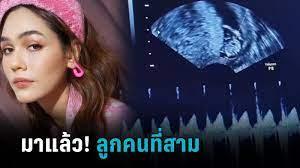 """ชมพู่ อารยา"""" ประกาศข่าวดี ตั้งท้องลูกคนที่สามแล้ว : PPTVHD36"""