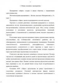 Недорого и с бесплатными консультациями отчеты по практике  грамотное выполнение отчетов по практике