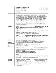 Resume Templates For Microsoft Word 2007 Fascinating Resume Template Microsoft Office Word 28 Templates Ideas