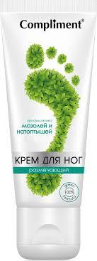 <b>Кремы для ног</b> купить в интернет-магазине OZON.ru