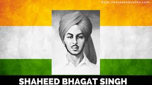 essay on shaheed bhagat singh biography history and facts   essay on shaheed bhagat singh