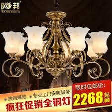 get ations yang bangou style retro copper copper copper chandelier lamp living room bedroom chandelier matte shade chandelier