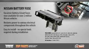 nissan battery fuse by dorman products nissan battery fuse by dorman products