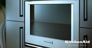 kitchenaid oven not heating up